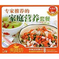 http://ec4.images-amazon.com/images/I/51Vj3g2fvbL._AA200_.jpg