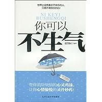 http://ec4.images-amazon.com/images/I/51Vj8a5XAIL._AA200_.jpg