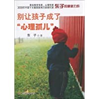 http://ec4.images-amazon.com/images/I/51Vjm9y8bBL._AA200_.jpg
