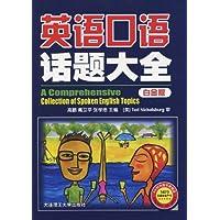 http://ec4.images-amazon.com/images/I/51Vk4Z0h7oL._AA200_.jpg