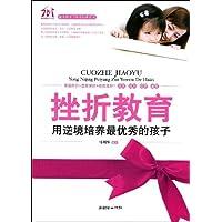http://ec4.images-amazon.com/images/I/51VkL96OISL._AA200_.jpg