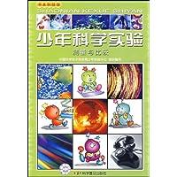 http://ec4.images-amazon.com/images/I/51VkMIypqPL._AA200_.jpg