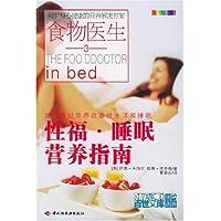http://ec4.images-amazon.com/images/I/51VkQmx2wXL._AA200_.jpg