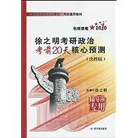 http://ec4.images-amazon.com/images/I/51VkggNuWEL._AA200_.jpg