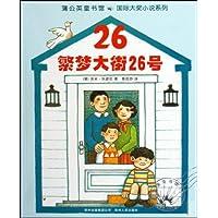 http://ec4.images-amazon.com/images/I/51Vko2xq2HL._AA200_.jpg