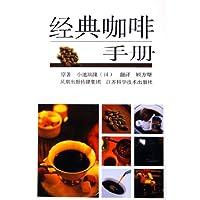 http://ec4.images-amazon.com/images/I/51VlIktb98L._AA200_.jpg