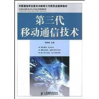 http://ec4.images-amazon.com/images/I/51VlMIygX-L._AA200_.jpg