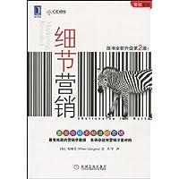 http://ec4.images-amazon.com/images/I/51VmLKfpt7L._AA200_.jpg