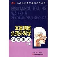 http://ec4.images-amazon.com/images/I/51VmMJQCYnL._AA200_.jpg