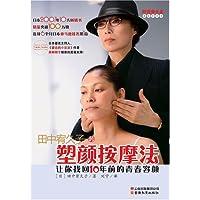 http://ec4.images-amazon.com/images/I/51VmWFRwwqL._AA200_.jpg