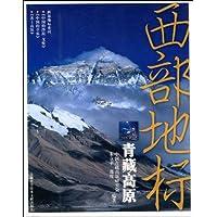 http://ec4.images-amazon.com/images/I/51VmvSDEVtL._AA200_.jpg