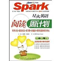 http://ec4.images-amazon.com/images/I/51VnA9rpTnL._AA200_.jpg
