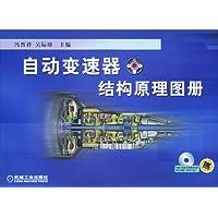 http://ec4.images-amazon.com/images/I/51VnE1nzuFL._AA200_.jpg