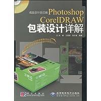 http://ec4.images-amazon.com/images/I/51VncX4-0GL._AA200_.jpg