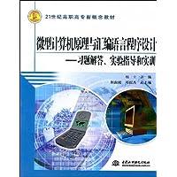 http://ec4.images-amazon.com/images/I/51Vnp%2B2WwtL._AA200_.jpg