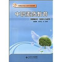 http://ec4.images-amazon.com/images/I/51Vo4ClqjyL._AA200_.jpg