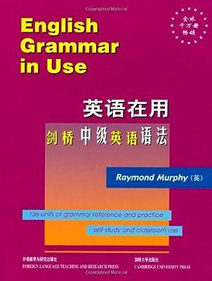 英语在用•剑桥中级英语语法.pdf