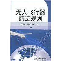 http://ec4.images-amazon.com/images/I/51VoqB8MWDL._AA200_.jpg
