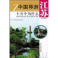 http://ec4.images-amazon.com/images/I/51VosDgPE1L._AA200_.jpg