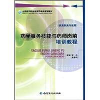 http://ec4.images-amazon.com/images/I/51Vprh6j%2BGL._AA200_.jpg