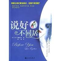http://ec4.images-amazon.com/images/I/51Vq7tgNA2L._AA200_.jpg