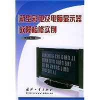 http://ec4.images-amazon.com/images/I/51VqYRuWQHL._AA200_.jpg