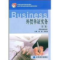http://ec4.images-amazon.com/images/I/51Vqqe2dTWL._AA200_.jpg