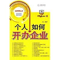 http://ec4.images-amazon.com/images/I/51VrJbcmWML._AA200_.jpg