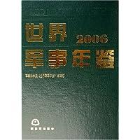 http://ec4.images-amazon.com/images/I/51VsCrbEuCL._AA200_.jpg