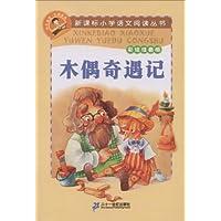 http://ec4.images-amazon.com/images/I/51VtOmwFMnL._AA200_.jpg