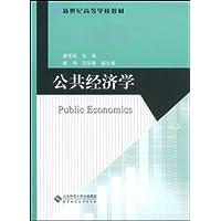 http://ec4.images-amazon.com/images/I/51Vthc%2BP%2BNL._AA200_.jpg