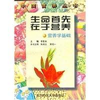 http://ec4.images-amazon.com/images/I/51VtpIzLr3L._AA200_.jpg