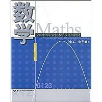 http://ec4.images-amazon.com/images/I/51VtyEg%2B4fL._AA200_.jpg