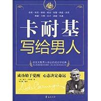 http://ec4.images-amazon.com/images/I/51VuVxkikVL._AA200_.jpg
