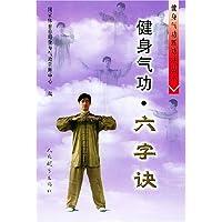 http://ec4.images-amazon.com/images/I/51VvFFQ5ReL._AA200_.jpg