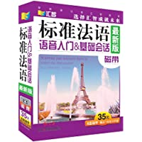 http://ec4.images-amazon.com/images/I/51VvROrRO%2BL._AA200_.jpg