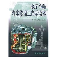 http://ec4.images-amazon.com/images/I/51VvkZmmcuL._AA200_.jpg