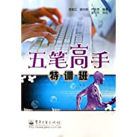 http://ec4.images-amazon.com/images/I/51Vvu4kkAAL._AA200_.jpg