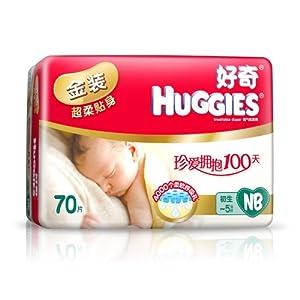 Huggies 好奇 金装贴身舒适纸尿裤 NB70片 (适合0-5公斤) 99元(凑单后减20)
