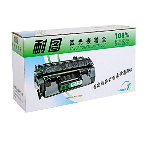 耐图 Lenovo 联想 LT4636 全新粉盒(粉仓/墨盒/碳粉盒)【超大容量】(适用于联想 Lenovo LJ3600D LJ3650DN LJ3500 LJ3550 M7900DNF M7750N 系列激光打印机) [支持货到付款]+[免运费]-图片
