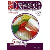 http://ec4.images-amazon.com/images/I/51VxDL%2B8RiL._AA200_.jpg