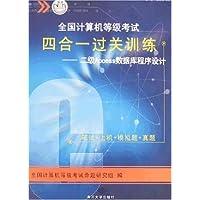 http://ec4.images-amazon.com/images/I/51VxowccyLL._AA200_.jpg