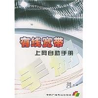 http://ec4.images-amazon.com/images/I/51VyRrqyGPL._AA200_.jpg