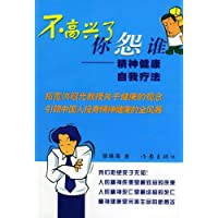 http://ec4.images-amazon.com/images/I/51VysMmkpGL._AA200_.jpg