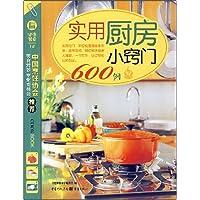 http://ec4.images-amazon.com/images/I/51Vz52GiZkL._AA200_.jpg