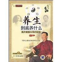 http://ec4.images-amazon.com/images/I/51W%2Buk%2BSegL._AA200_.jpg