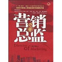 http://ec4.images-amazon.com/images/I/51W-94ZAPbL._AA200_.jpg