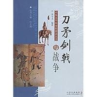 http://ec4.images-amazon.com/images/I/51W-A0-k61L._AA200_.jpg