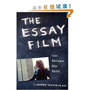 essay film marker