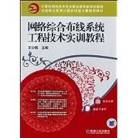 http://ec4.images-amazon.com/images/I/51W-R1BgH7L._AA200_.jpg